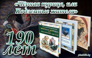 book-20.03.19-2